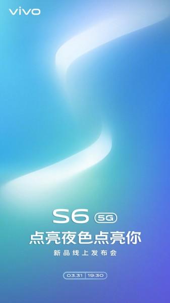 سيتم الكشف عن vivo S6 5G في 31 مارس ، وفقًا للشائعات التي تأتي مع كاميرات سيلفي مزدوجة