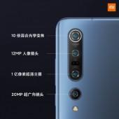 تفاصيل كاميرا Mi 10 Pro