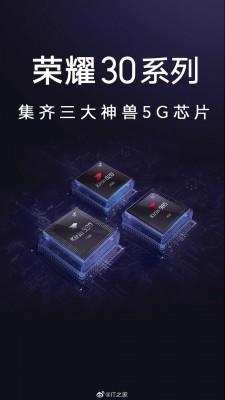ستستخدم سلسلة Honor 30 ثلاث شرائح 5G من HiSilicon