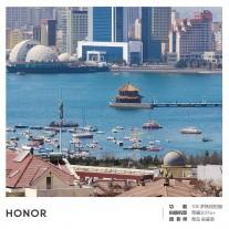 Honor 30 Pro+ camera samples