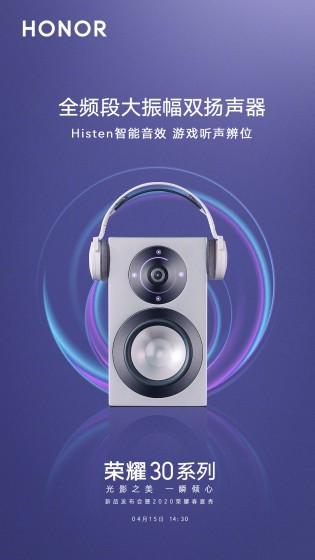 Honor 30 teasers