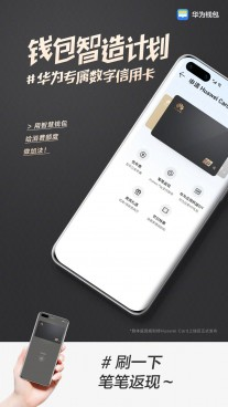 Huawei card features