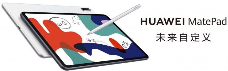 تم تأكيد Huawei MatePad 10.4 على مواقع تجار التجزئة الصينيين ، وأكدت المواصفات