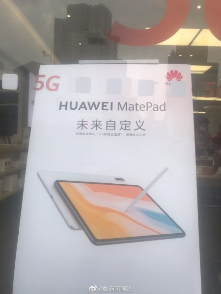 Huawei MatePad banner spotted in China