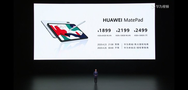 Huawei unveils the MatePad