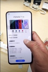Huawei nova 7 specs from About screen