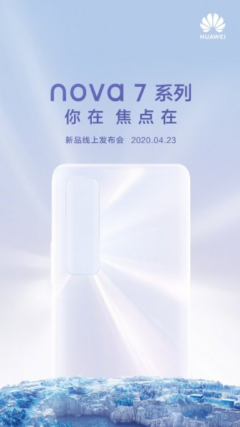 تم تأكيد تاريخ إطلاق سلسلة هواتف Huawei nova 7