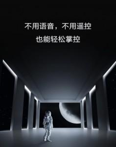 ملصق تشويقي لجهاز Huawei Smart TV X65
