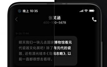Xiaomi details new Dark Mode 2.0 and MIUI 12