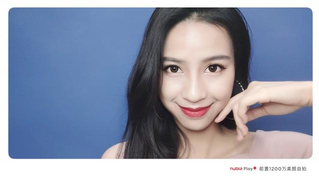 nubia Play 5G selfie camera sample