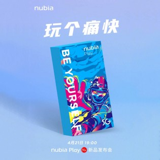 nubia Play retail box and outline