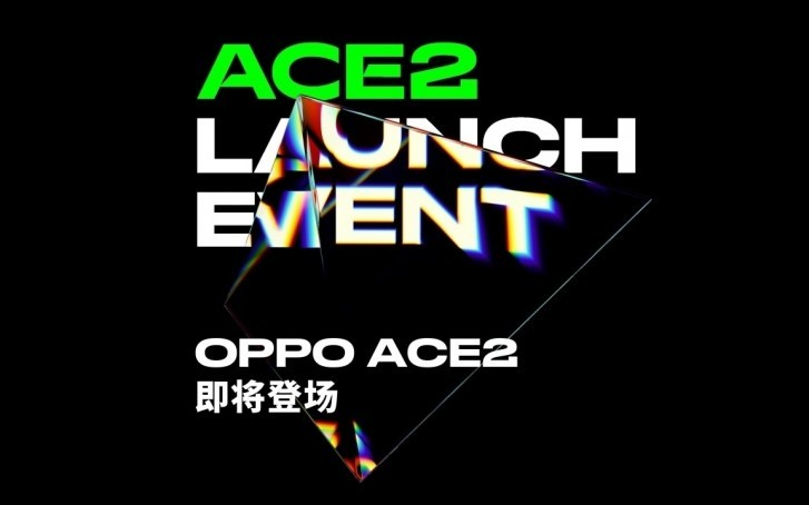 Oppo Ace 2 with Snapdragon 865, 40W Wireless Charging Launched in China