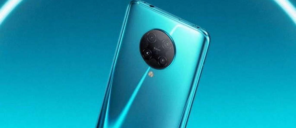 Xiaomi Pocophone F2 Pro Price In Europe Leaks Gsmarena Com News
