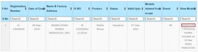 Redmi 10X BIS listing