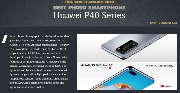 فازت سلسلة Huawei P40 بجائزة TIPA لأفضل الهواتف الذكية التي تحتوي على صور