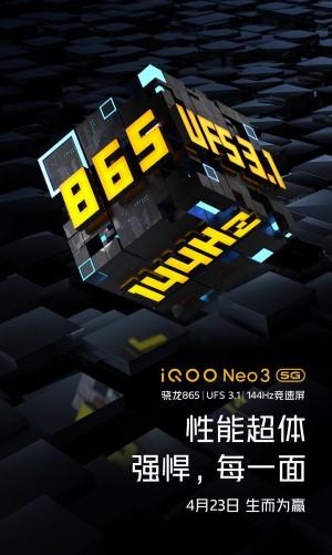 vivo iQOO NEO 3 5G to arrive with 144 Hz screen