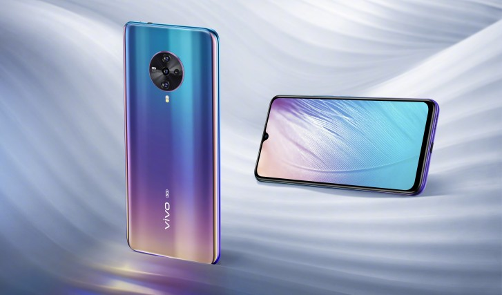 vivo S6 5G gets new Streamer Secret color