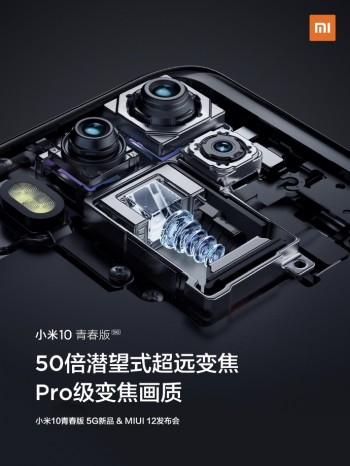 Xiaomi details the Mi 10 Youth camera, shares plenty of photo samples