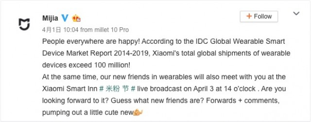 Mijia Weibo post confirming new wearables