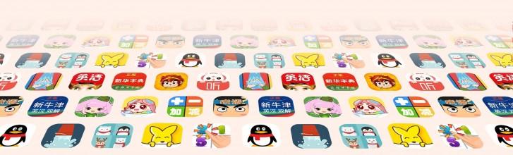Xiaomi Mi Kids Watch 4 و 4 Pro لديها شاشات OLED كبيرة ، 4G ، وهي مقاومة للسباحة