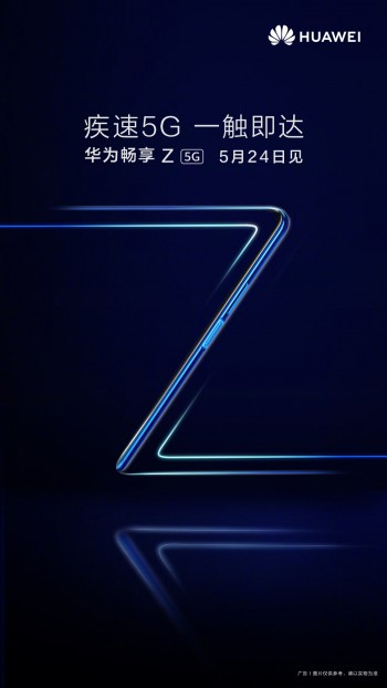 Huawei Enjoy Z 5G coming on May 24
