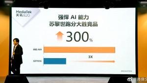 Dimensity 820 vs. Snapdragon 765G: NPU performance