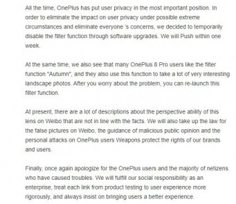 OnePlus official statement from Weibo (machine translated)