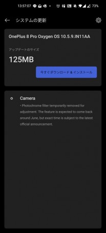 The Photochrome mode on the OnePlus 8 Pro is being disabled globally