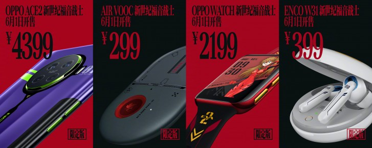 Oppo unveils Ace2 EVA limited edition, custom Watch, headset, Air VOOC charger and more