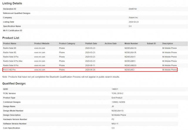 Poco M2 Pro Bluetooth SIG listing