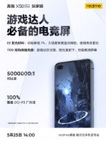 Realme X50 Pro Player edition will have a 90Hz HDR+ Super AMOLED display