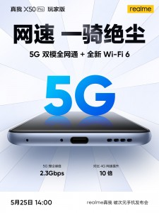 5G offers 10 times the bandwidth of the LTE connection