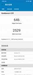 Geekbench: Redmi with Dimensity 820