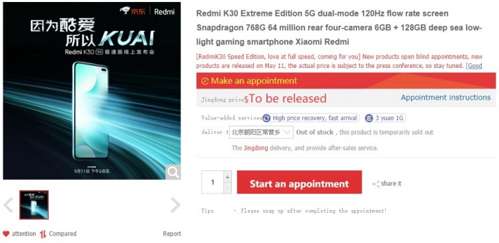 Redmi K30 5G Speed Edition is coming on May  11