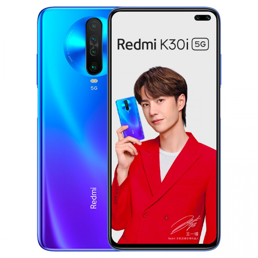 https://fdn.gsmarena.com/imgroot/news/20/05/redmi-k30i-5g-listed/-1200x900m/gsmarena_001.jpg