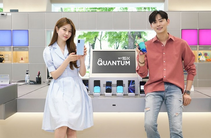 Samsung Galaxy A Quantum announced with quantum-crypto technology