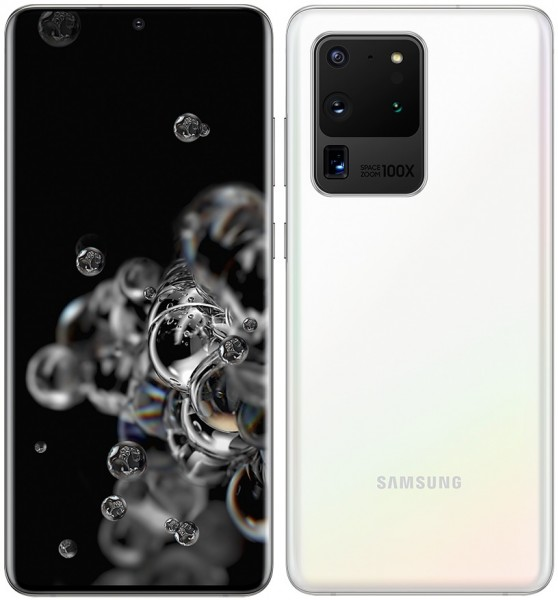 Samsung Galaxy S20 Ultra 5G gets a new color variant