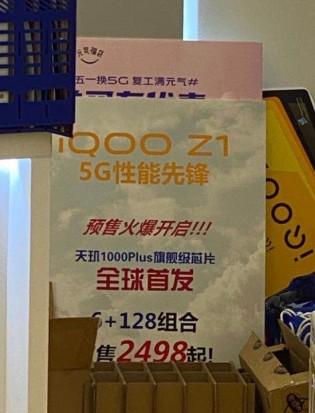 The vivo iQOO Z1 leaked price tag