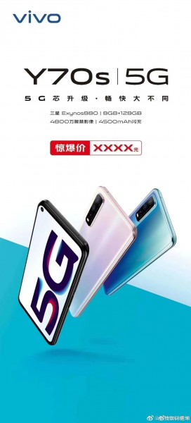 vivo Y70s with 5G support is coming soon, official poster and live images surface