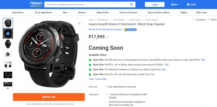 Amazfit Stratos 3 smartwatch with dual OS launching in India later this month