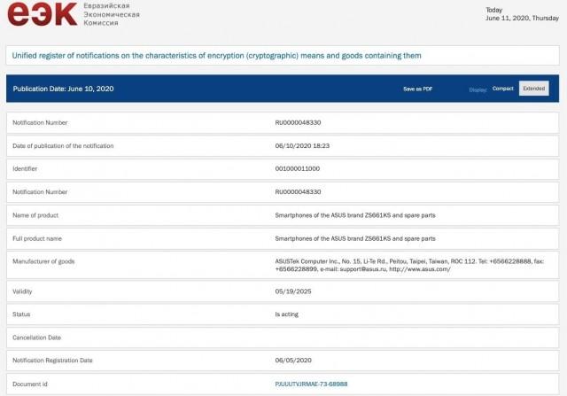Sertifikasi EEC dari Asus ROG Phone III