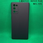 Alleged Galaxy Note20+ case