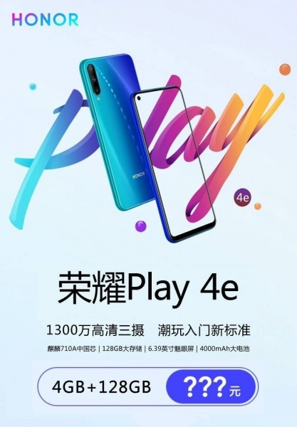 Honor Play 4e poster