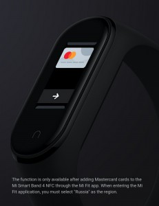 Xiaomi Mi Band 4 with NFC is coming to Europe with Mastercard support