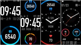 More watch faces