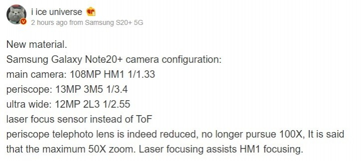Machine-translated post on Weibo with the leaked camera specs
