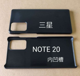 Samsung Galaxy Note20 case, image source: IceUniverse