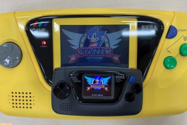 SEGA announces four new Game Gear Mini consoles for its 60th anniversary