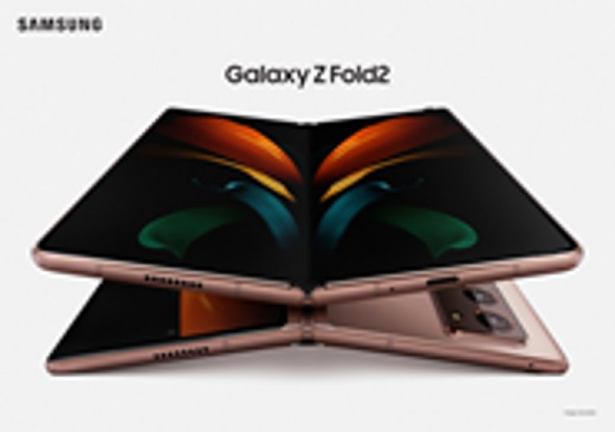 Samsung's Galaxy Z Fold 2 and Z Flip 5G will cost the same as ...