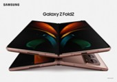 Everything in Mystic Bronze: Galaxy Z Fold 2